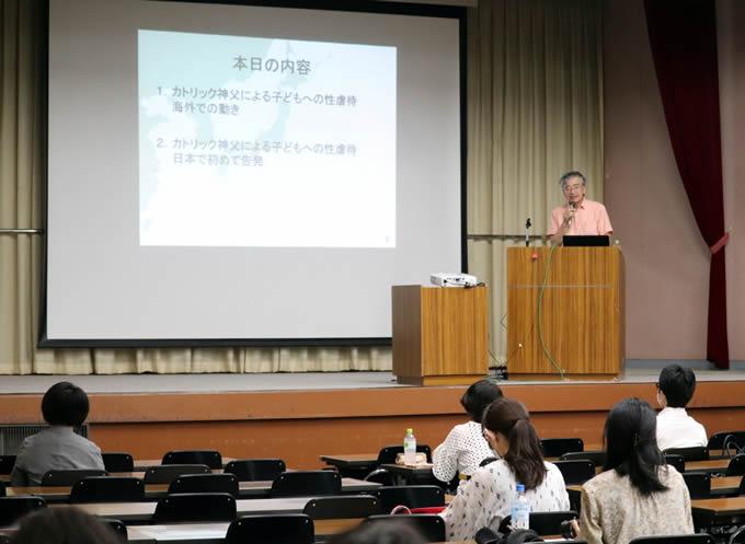 日本でもカトリック神父が園児に性的虐待!