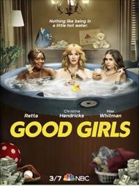 グッドガールズ: 崖っぷちの女たち